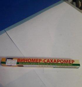 Виномер-сахаромер