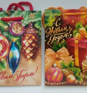 Подарочный пакетик