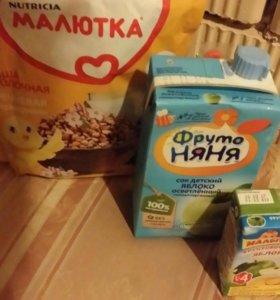 Детское Питание и Чай для кормящих мам