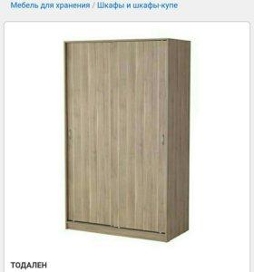 """Шкаф """"IKEA"""" с двумя, раздвижными дверьми."""