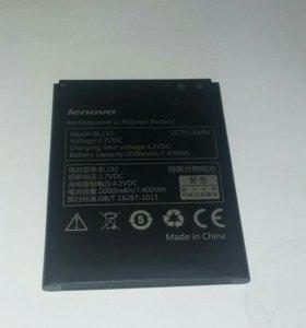 Батарея на Lenovo A328. Б/У