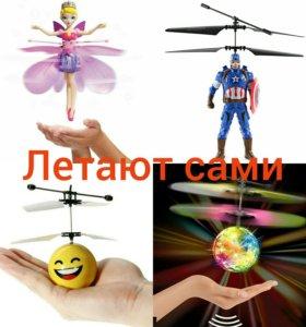 Летающие мультяшки,феи,шарики