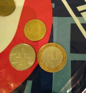 Монеты юбилейные 2р., 5р. 10р.- около 350шт.