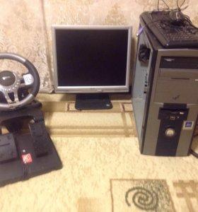 Компютор +монитор+руль
