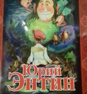 Замечательная для детей книжка!