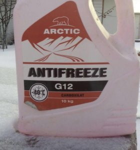 "Антифриз Arctic g12 ""-40"""