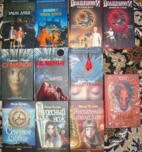 Книги 11 штук