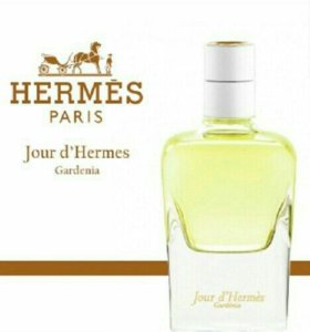 Hermes Gardenia
