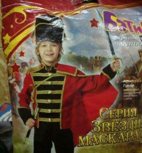 Детский новогодний костюм.Гусар.