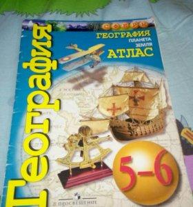 Атлас по географии 5-6 класс