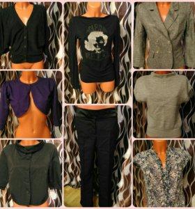 Кофта / брюки / пиджак / блуза / болеро