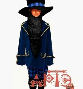 Карабас барабас - карнавальный костюм