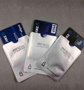 Защита от кражи с бесконтактных банковских карт