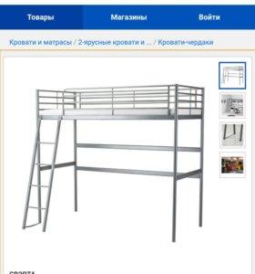 Кровать 2 ярусная ikea