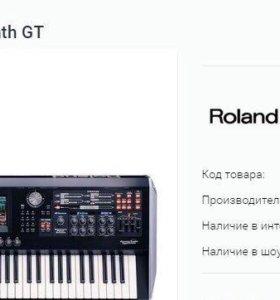 Синтезатор Roland