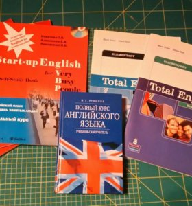Книги по английскому языку с дисками