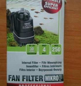Fan filter micro