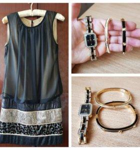 Платье и бижутерия