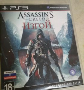 "Диск для Play Station 3 ""Assasins creed Rogue"""