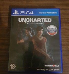 Uncharted:Утраченное наследие