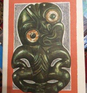 Книга сказки и легенды маори