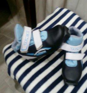 Ботинки лыжные (торг уместен)