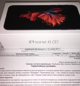 Iphone 6s 32gb Ростест