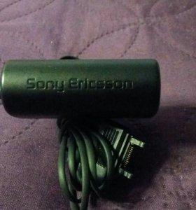 Зарядное устройство для Sony Ericsson оригинал.