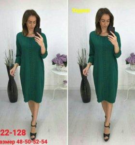Продам новое синее платье большой размер