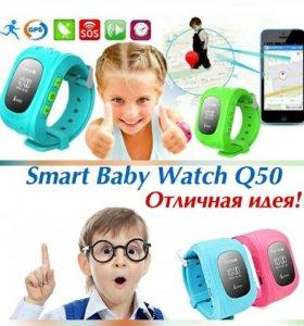 Умные часы телефон детские GPS Q50