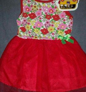 Новое платье. На рост 98-104