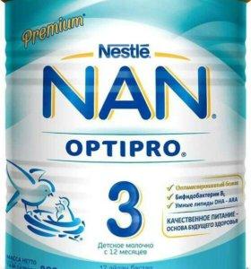 молочная смесь NAN OPTIPRO 3 -800гр.
