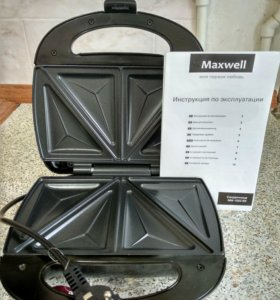 Сэндвич-тостер Maxwell