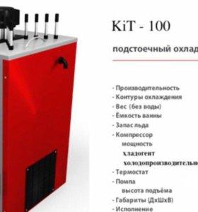 Пивной аппарат KIT 100 новый на 4 сорта