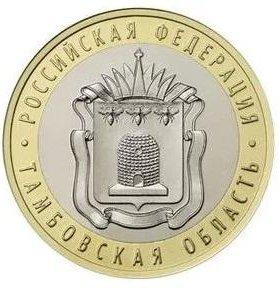 Тамбовская обл