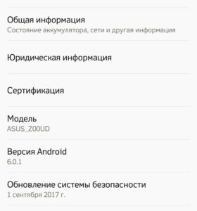 ASUS ZenFone Selfi