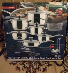 Набор посуды Bergner BG-2081