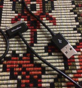 USB на 4