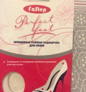 Новые! Гелиевые подушечки для обуви