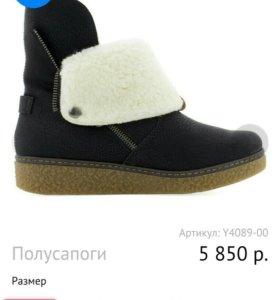 РИКЕР Полусапожки-ботинки 2 в 1