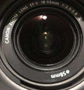 Canon 1100D(18-55mm AF) + 75-300DC