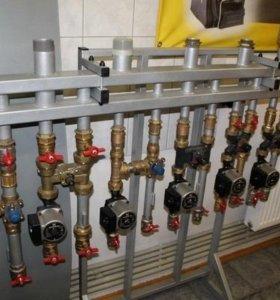 отопление водоснабжение электрика