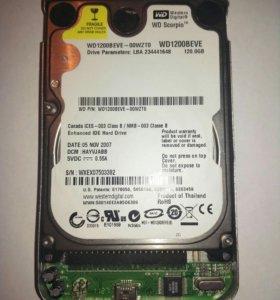 HDD внешний 120 гб