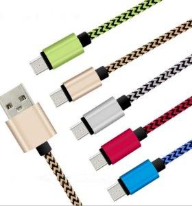 З. У. и кабели для iPhone, Samsung, Xiaomi