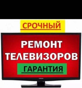 Любых телевизоров, моделей