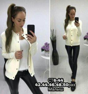 Белый свитер- Кардиган