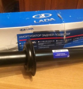 Амортизатор задней подвески ВАЗ 21080-2915402-10