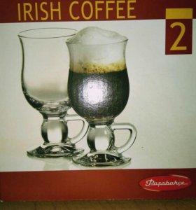НОВЫЕ бокалы для кофе