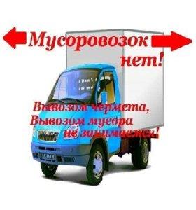 Перевозка грузов Тольятти Газель. Грузоперевозки.