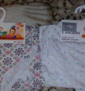 Детские комплекты трусы+майка